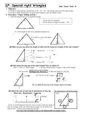 Worksheets Special Right Triangles 30 60 90 Worksheet Answers geometry survey 7 3 worksheet special right triangles 30 60 90 triangles