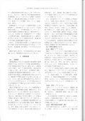 E4j€fA#a;nftfrffrht 4 ,r ^- va/tt:Hf bHPfrHFEA - SA EI H'E'14 L +i{il'Ttffi A - Page 2