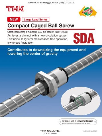 Compact Caged Ball Screw Model SDA