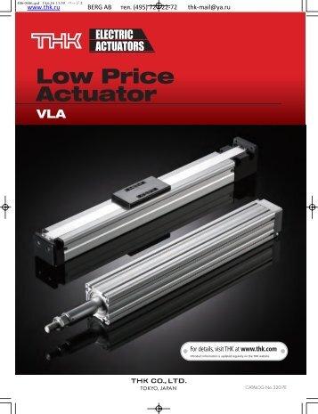 Low Price Actuator Model VLA