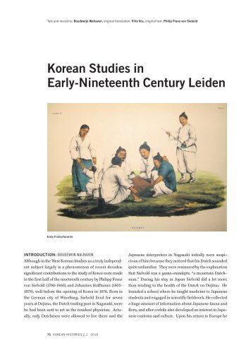 history of korean immigrants essay National history the first korean kingdom three waves of korean immigrants have washed onto america's shores over the past this essay was revised.