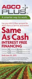 Same As Cash INTEREST FREE FINANCING - AGCO Parts