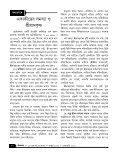 February 2015 - Page 4