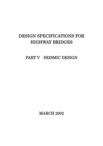 design manual for roads and bridges dmrb