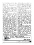 May 2015 - Page 7