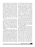 June 2015 - Page 5