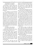 July 2015 - Page 5