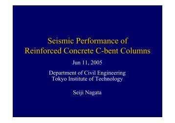 Seismic Performance of Reinforced Concrete C-bent Columns