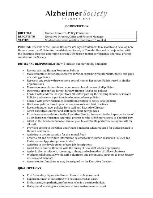 JOB DESCRIPTION JOB TITLE Human Resources Policy