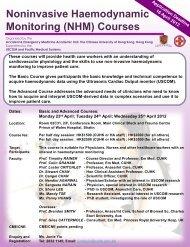 Pediatric Emergency Medicine Software