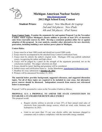 student essay competitions 2012 The essay competition invitation, containing complete information about the program, is available here essays should be submitted using the online templates available on this website after march 15, 2012.