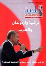 هل تريد تركيا ان تعيد امجادها االسالمية السابقة ؟ - Tawilverlag