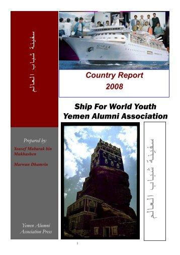Country Report 2008 - SWYAA