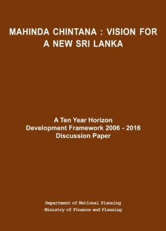 Contents - Microfinance in Sri Lanka