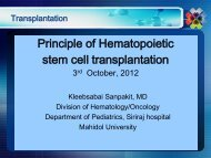 Stem Cell - Mahidol University
