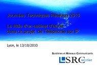 SRC Solution - Comité Réseau des Universités