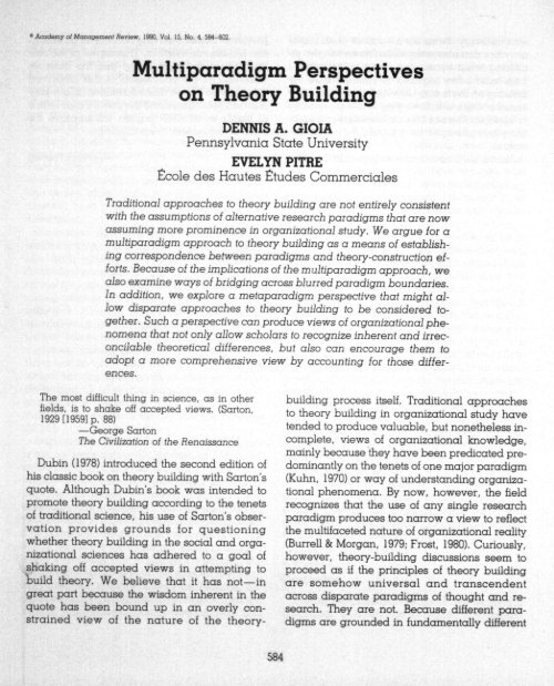 what is theory building