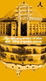 कासा एिशया व भारतीय गणरा᭔य कासा एि - Casa Asia