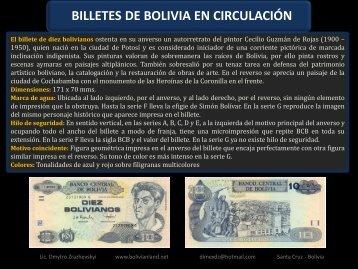 billetes y monedas de bolivia - bolivianland