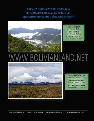 биоклиматические пейзажи боливии - bolivianland