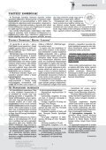 2010. évi önkormány- zati választások eredményéről ... - Zsombó - Page 4