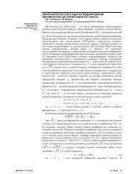 Тезисы - ИВТН.ru
