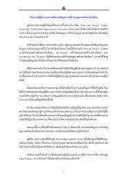 F F F  F F F  (Thai Gem and Jewelry Traders Association: TGJTA ...