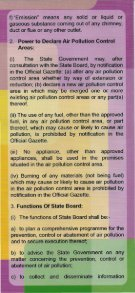 (Prevention and Control of Pollution) Act 1981 - Meghalaya State ... - Page 3