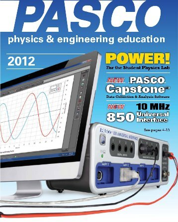 physics & engineering education - Products