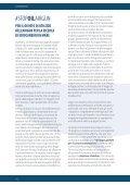 stopoilairgun_per_il_divieto_utilizzoairgun - Page 2