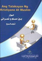 Ang Talakayan ng Kristiyano at Muslim - Islam House