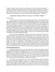 The Mahdi and His Helpers - Muhyiddin Ibn Arabi Society