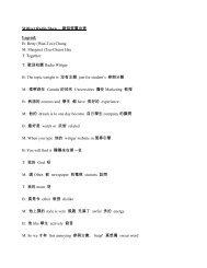 Witiger Radio Show – 維特哲電台秀Legend: B: Betty (Wan-Tzu ...