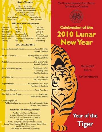 2010 Lunar New Year Tiger - Houston Independent School District