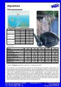 Aquamax Filterspeisepumpen - Seite 2