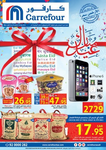 Eid Hypermarket
