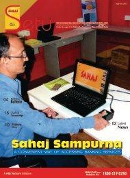 SAHAJ Newsletter Sept-Oct. '13 (English)