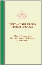 Collected statements of His Holiness the Dalai Lama on Tibetan ...