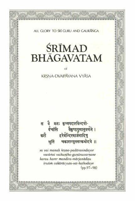 srimad bhagavatam prabhupada