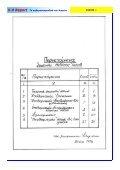 Μηνιαία έκδοση - 5-9 Report - Page 5