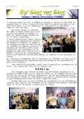 echolink echolink - 5-9 Report - Page 6