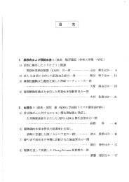 Page 1 Page 2 Page 3 20) 22) 23) 24) 25) 26) 27) 28) 29) 感染性心 ...