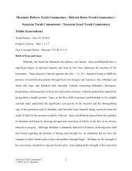Messianic Hebrew Torah Commentary / Hebraic ... -  Beit-Lechem