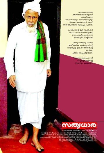 Sathyadara - 2012 October 16-31 Layout.p65 - Sathyadhara