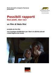Possibili rapporti - Festival del film Locarno