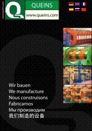 QUEINS Machines GmbH