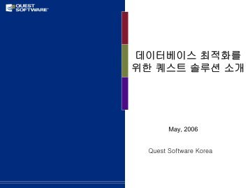 SharePlex - Quest Software