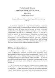 Doubly Dualistic Dilemma: US Strategies towards China and Taiwan ...
