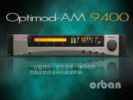 Optimod-AM 9400 - Orban