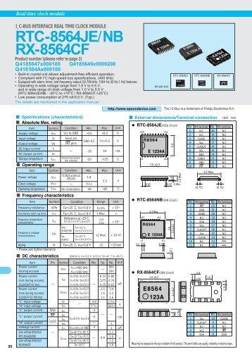 RTC-8564JE/NB RX-8564CF